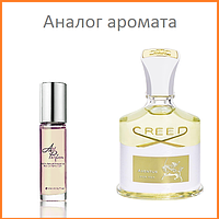 177. Концентрат Roll-on - 15 мл Creed Aventus For Her