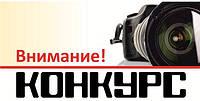 """Сроки приема фото на конкурс """"Лучший Мастер"""" продлены до 31 марта !"""