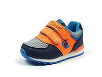 Детская обувь кроссовки для мальчика р.21-26 ТМ Clibee:F-599 Синий+Оранж