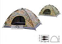 Палатка Shengyuan SY-A01-F 2X с автоматическим каркасом