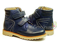Ортопедические ботинки демисезонные р.31-36