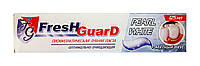 Зубная паста Fresh Guard Pearl White - 125 мл.