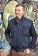 "Демисезонная куртка ""Ветол -2"" синий"