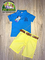 Летний костюм для мальчика: голубая футболка и желтые шорты с поясом