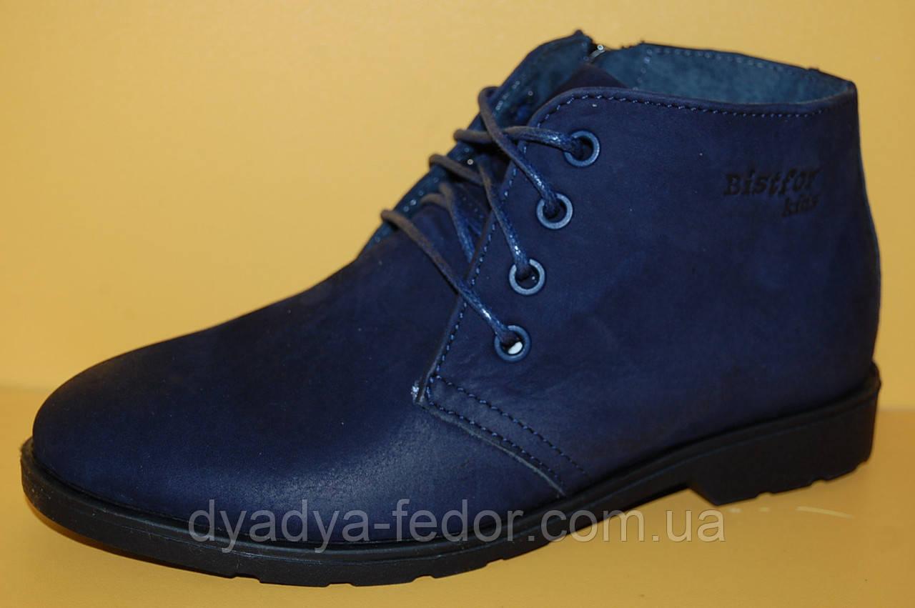 Детские демисезонные ботинки ТМ Bistfor Код 49797  размеры 31,33