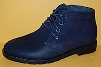 Детские демисезонные ботинки ТМ Bistfor Код 49797  размеры 31,33, фото 1