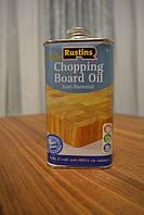 Пропитка для разделочных досок Chopping Board Oil 250мл.