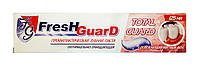 Зубная паста Fresh Guard Total Guard - 125 мл.