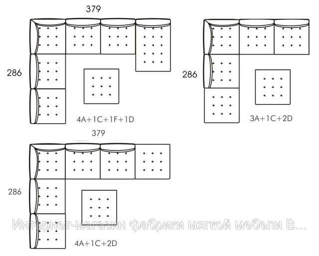 Примеры построения композиций из модулей дивана Донна
