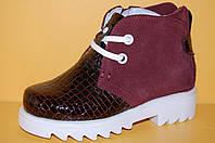 Детские демисезонные ботинки ТМ Bistfor Код 69012 размеры 26, 27, 28