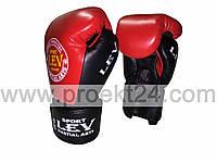 """Боксерские перчатки """"Вип"""" кожа-10 oz"""