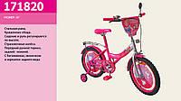 Велосипед 2-х колес 18'' 171820