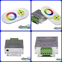 Контроллер RGB  Белый (Сенсорный) 18А