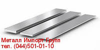 Полоса сталь 30Х13 размер 6х50 мм