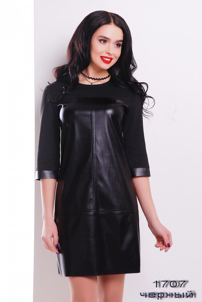 01a80925bbb Комбинированное женское платье с эко кожи и джерси