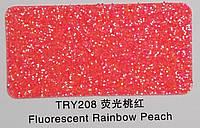 Глиттер персиковый флуоресцентный TRY208 (0,2 мм)