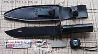 Нож выживания большой черный 5698, с документом что не ХО!