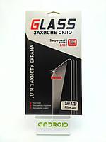 Защитное стекло на Samsung A700 закаленное для мобильного телефона.