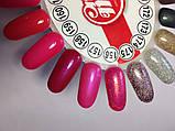 Гель-лак My Nail №175 (напівпрозорий з фіолетовими,срібними,бронзовими блискітками) 9 мл, фото 4