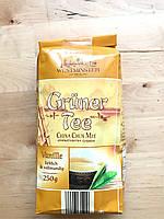 Westminster чай зеленый с ванилью 250 грамм