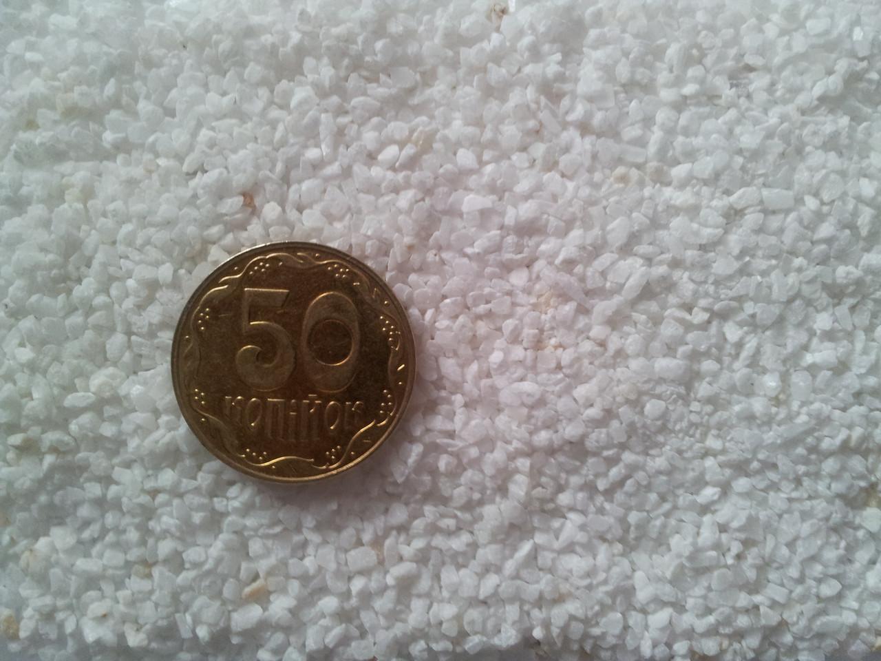 Мраморная крошка белая Nigtas М5 (1,5-2,0 мм) 2 кг, фото 1