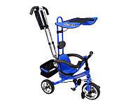 Велосипед детский 3-х колёсный синий