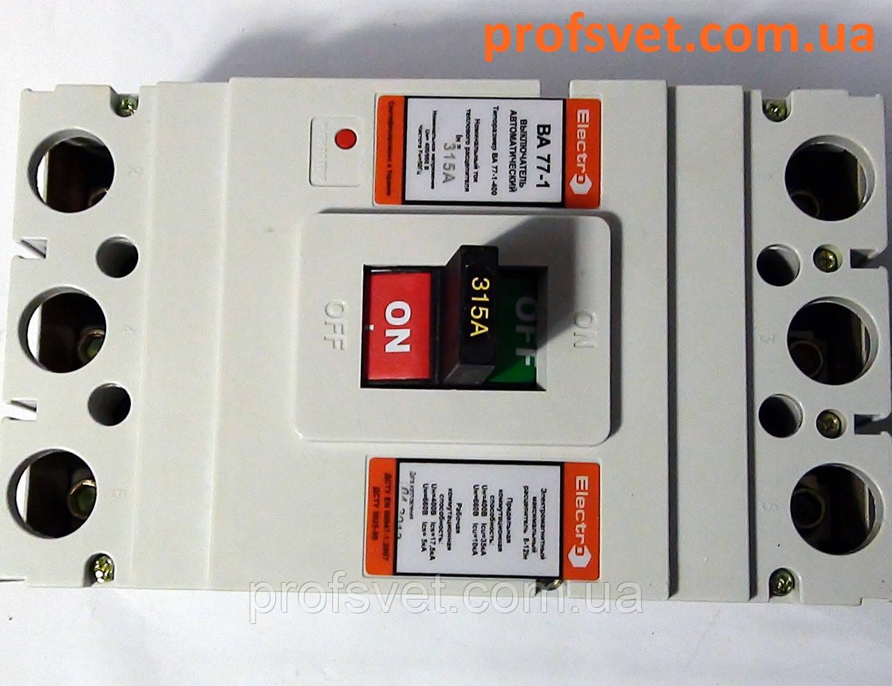 Автоматический выключатель ВА-77 315А щитовой
