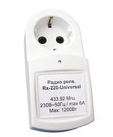 Беспроводное реле управления Rx16-220