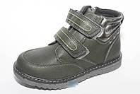 Ботинки подростковые осенние черные