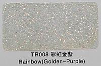 Глиттер радужный TR 008 (0,2 мм)