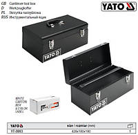Ящик для инструмента 428х180х180 мм YT-0883
