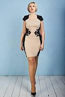 Изысканное женское платье Тринити с гипюровой нашивкой бежевое