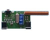 Выносной радио модуль RM-super