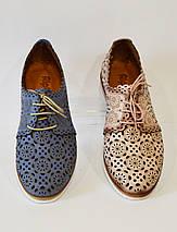 Женские голубые летние туфли Ripka 285, фото 3