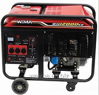 Дизельный генератор Weima WM12000CE1 12,0 кВт 1фаза, 2-цилиндр. двиг. WM290FE - 20 л.с., lombardini 12LD477