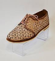 Женские бежевые летние туфли Ripka 285