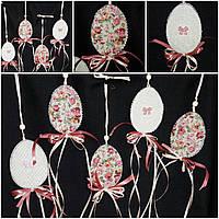 """Яйцо изо льна , украшение для корзины """"Цветы прованса"""",50/45,10 см,50 см подвес (разные цвета)(за 1 шт+5грн)"""