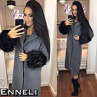 Стильное женское пальто тм Enneli материал кашемир, с искуств. мехом на рукавах (съемным). Цвет темно серый