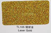 Глиттер золото голографическое TL105 (0,2 мм)
