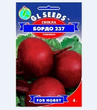 Семена Свекла Бордо 237 4г For Hobby