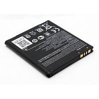 Аккумулятор (Батарея) для Asus ZenFone C (C11P1421) (1600mAh)