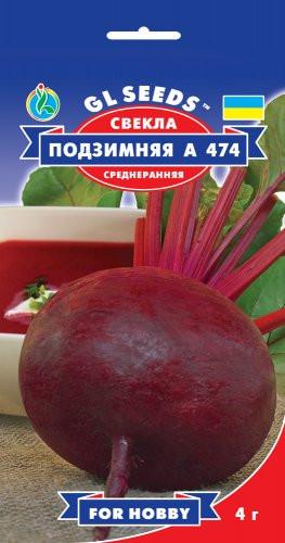 Семена Свекла Подзимняя А 474 4г For Hobby