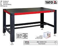 Стол слесарный 1500 x 780 x 830 мм YT-08920