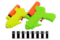 Водяной пистолет в пакете 27*18, 5см (m+)