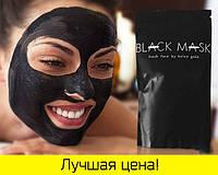 Черная маска от черных точек Black Mask 100 грамм