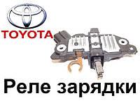 Реле регулятор напряжения Toyota (Тойота). Реле зарядки автомобильного генератора.