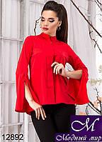 Легкая женская блуза красного цвета с рукавами клеш (р. S, M, L, XL) арт.12892