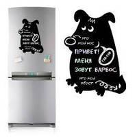 Магнитная доска на холодильник Пес