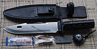 Нож выживания большой черный+сталь 5698, с документом что не ХО!