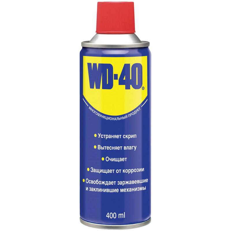 WD-40 универсальная смазка 400 мл